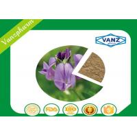 Buy cheap Alfalfa Extract Natural Herbal Extracts For Lowering Blood Pressure from wholesalers