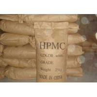 Buy cheap HPMC, oilfield drilling from wholesalers