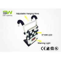 Buy cheap 5000 Lumens 50 W Portable Rechargeable Site Work Lights With Adjustable Hanging Arms from wholesalers