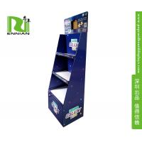 Buy cheap Children Learning Game Cardboard Floor Displays , Cardboard Product Display With Lcd Window from wholesalers