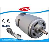 Buy cheap 775 12v 14.4v 18v PMDC Permanent Magnet Electric Motor For Vacuum Cleaner , Garden Tools from wholesalers