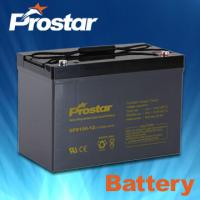 Buy cheap Prostar 12v 100ah deep cycle battery from wholesalers