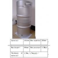 Buy cheap Precision Casting Slim Quarter Keg US 1 / 4 bbl With Polished Treatment from wholesalers