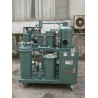 Sell Lubricating Oil Purifier/ Oil Recycling