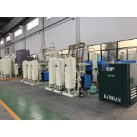 Buy cheap Medical Oxygen Gas Generation Plant Stable Purity 93 % 20nm3 / h 150 Bar product