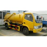 Buy cheap Top Designed dongfeng high pressure Special Purpose Truck cleaning fecal suction tanker truck from wholesalers