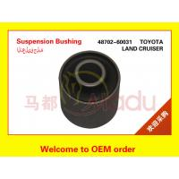 Buy cheap Left / Right Lower Control Arm Bushing 48702-60031 For LAND CRUISER FZJ80 FJ80 FZJ105 from wholesalers