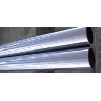 Buy cheap 90mm Ground Polished Chrome Plated Piston Rod , Cold Drawn Bar from wholesalers