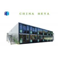 Buy cheap Ready Made Double Storey Prefab Houses Flat Pack Prefab Container Homes Hotel Building from wholesalers