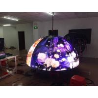 Buy cheap High Definition Curved Led Ball Display Video Tv Board Waterproof And Weatherproof product