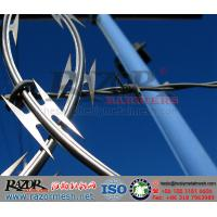 Buy cheap Razor Blade Wire/Razor Barbed Wire from wholesalers