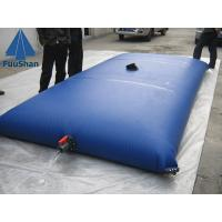 Buy cheap Fuushan Competitive Price Folding Pillow PVC Water Tank Water Tanks Water Storage Tank from wholesalers
