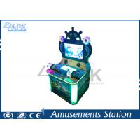 Buy cheap Amusement Coin Operated Arcade Machines with High Definition Screen from wholesalers
