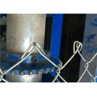 Buy cheap Auto Edging / Curved / Cutting Chain Link Machine Equipment With ISO / SGS Certificate from wholesalers