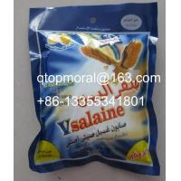 Buy cheap Non-foam washing powder from wholesalers