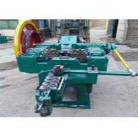 Buy cheap 1-6 Inch Iron Steel Concrete Nail Making Machine , Automatic Nail Making Machine from wholesalers