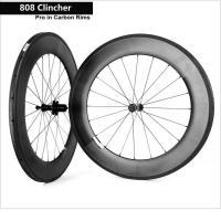 Buy cheap Cool Areo Carbon Fiber Wheelset 700c 808 Clincher Road Bicycle Wheels Support from wholesalers