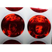 Buy cheap One time use tamper evident red holograhic security stickers from wholesalers