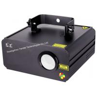Buy cheap DMX Laser Lights , 50mW - 500mW RGY / RBP / GBC Laser Party Lights from wholesalers