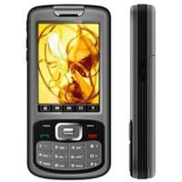 Buy cheap GSM/CDMA mobile phone from wholesalers