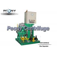 Buy cheap Marine Oil Waste Oil Modular System Oil Water Separator 2000LPH from wholesalers