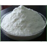 Buy cheap CAS 60096-23-3 3-Indolebutyric Acid 98% TC Plant Growth Regulators In Horticulture from wholesalers