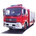 Buy cheap Dongfeng kinrun pumps for fire truck foam fire truck foam tenders Dongfeng kinrun pumps for fire truck from wholesalers