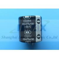 Buy cheap 450V 680uf aluminum electrolytic capacitor from wholesalers