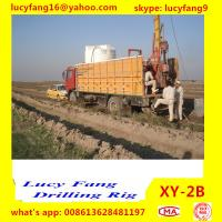Buy cheap Chongqing High Quality XY-2B Portable Earth Auger Drilling Machine from Wholesalers