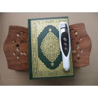 Buy cheap High capability Flash Memory Digital Quran Reading Pen , Word by Word Combine from wholesalers