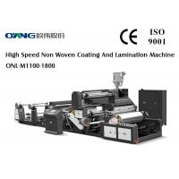 Buy cheap Non - Stop Auto Material Exchange Multifunctional Laminating Film Machine 150m/Min from wholesalers