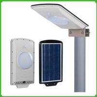 Buy cheap powered lighting dc12v Waterproof outdoor  6w 12w 24w 36w all in one solar led garden light from wholesalers