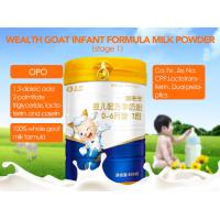 Buy cheap Milky White Baby Formula Goat Milk Powder Wealth Goat Series 800g from wholesalers