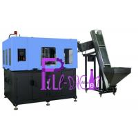 Buy cheap 3 L 1500b / H Automatic Blowing Machine For Pet Bottle , PLC Control from wholesalers