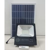 Buy cheap New one! Reasonable price! 100W Solar Photosensitive Induction Spotlight from wholesalers