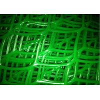 Buy cheap Diamond Shape Plastic Wire Mesh Twill Weave Fine Toughness For Petroleum from wholesalers