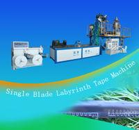 Buy cheap Single blade labyrinth type drip irrigation tape making machine from wholesalers