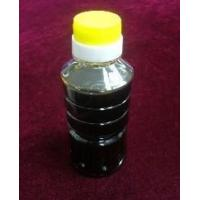 Buy cheap Cottonseed Crude Oil from wholesalers