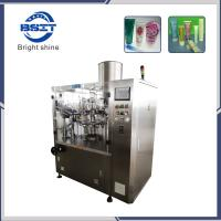 Buy cheap High-Speed Cream/Toothpaste/Medical Oinment Plastic Laminate Tube Filling&Sealing Machine from wholesalers