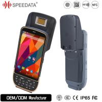 Buy cheap Attendence Checking Biometric Fingerprint Scanner with RFID in a Unit 5.0 inch Display 4G LTE from wholesalers