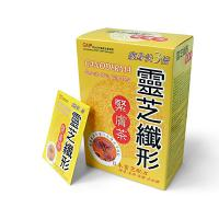 Buy cheap Ganoderma Beauty Skin Diet Tea from wholesalers