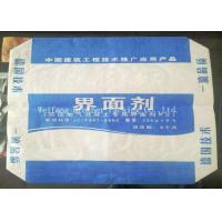 Buy cheap Hot Melt Adhesive Kraft Paper Bag with Extruded Coated LDPE on Paper from wholesalers