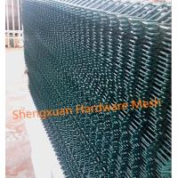 Buy cheap China 4x4 Welded wire mesh fence with good quality on sale from wholesalers