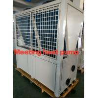 Buy cheap 100kW Commercial Air to water  Swimming pool Air source Heat Pump High COP Top Type from wholesalers
