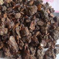Buy cheap Frankincense Myrrh , Frankincense/Olibanum/Mastic Extract Boswellic Acid 65% from wholesalers