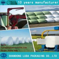 Buy cheap Luda 25mic green 1500m width silage bale wrap from wholesalers