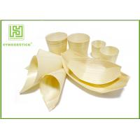 Buy cheap Wholesale Disposable Wooden Sushi Boat / Food Container for Food from wholesalers