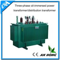 Buy cheap three-phase oil-immersed power transformer / 35 kv distribution transformer / 10 distribution transformer from wholesalers