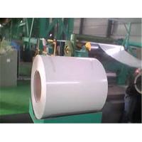 1250mm Width Prepainted Galvanized Steel Coil