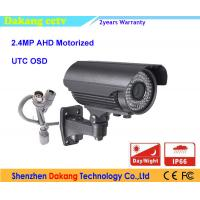 Buy cheap Infrared Outdoor Motorized Security Camera Vari Focal Lens , IR Cut IP Camera from wholesalers